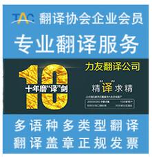 上海口译,商务洽谈翻译,工程现场口译,交传同传口译
