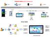 奥杰多媒体信息发布系统