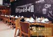 定制奶茶店甜品店桌椅餐厅西餐厅餐饮桌椅餐店桌椅组合