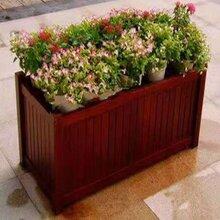 进口防腐木花箱实木景观花箱城市绿化专用图片