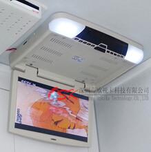 15.6寸吸顶车载显示器AV输入宽电压带灯中小巴面包车显示器