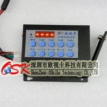 欧视卡BZ-200GPS公交车语音报站器MP3自动定位报站