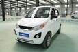 厂家批发电动汽车;老年代步车;低速电动汽车;电动观光车