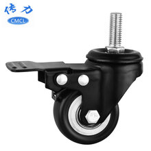 1.5寸黑金钻丝杆刹车轮m8厘螺杆双轴承静音轮子电器脚轮