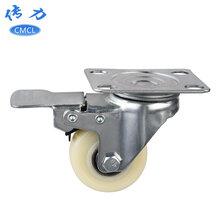 1.5寸尼龙万向刹车轮直径4厘米电器耐磨轮子家居制品轮子家具脚轮