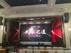 南京电视机租赁标展舞台LED大屏灯光AV设备