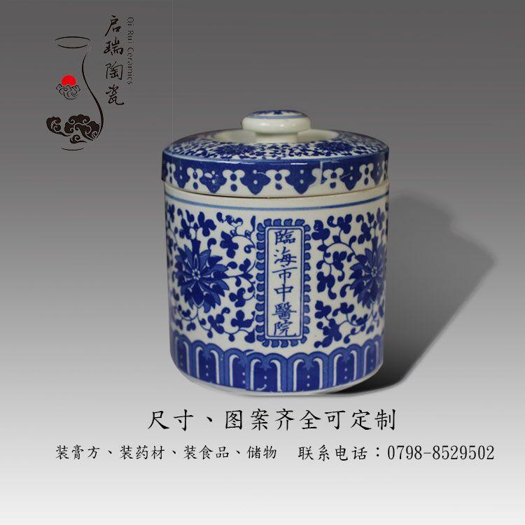 景德镇定制大号,中号,小号膏方罐青花瓷罐1斤装陶瓷四方罐子