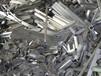 梁氏物资回收:高价回收各类废旧物品