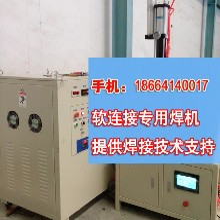 铝箔焊接机-提供一站式焊接工艺支持-铝箔焊接机