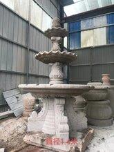 沈阳厂家供应黄锈石石雕喷你��自己研究怎么�^去泉石雕水钵仙帝黄金麻喷泉�图片