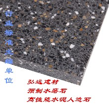 水磨石地板磚圖片