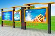 福建三明宣传栏制造厂家三明公交站台建设