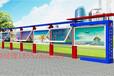 兰州宣传栏制造厂家兰州候车厅制造广告灯箱设计