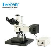 ICM-100BD明暗场工业检测显微镜图片