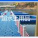 提供水上娱乐项目浮筒、网箱养殖浮筒