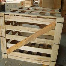 博强供应苏州鸡翅木托盘苏州光伏组件木托盘苏州重型包装纸箱苏州展品包装箱
