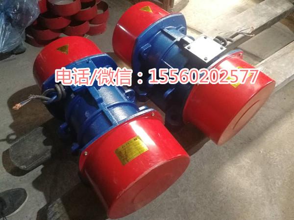 yzu-40-6淘沙专用振动电机3kw工业380v震动电机大型矿筛振动电机