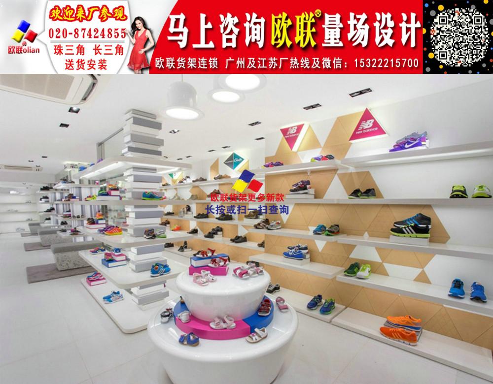 小型精品鞋店装修效果图小型鞋店面设计实体鞋店摆设y651