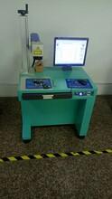 特价光纤激光打标机,激光打标机厂家销售图片