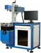 温州CO2激光打标机/二氧化碳激光镭射机天策激光厂家