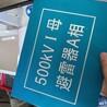 平阳腾蛟大范围奖牌打标超大范围激光打标机厂家