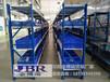 河南金博瑞货架重型层板货架