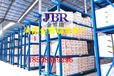 郑州货架厂河南金博瑞货架厂分析货架验收的方法