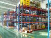 郑州批发市场河南批发市场周口货架厂首选河南金博瑞货架厂托盘式货架