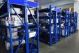 郑州高新区卖货架郑州高新区机电市场批发定做仓储货架