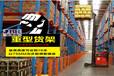 郑州货架厂工厂货架组成结构有哪些,规格是什么?河南金博瑞货架厂告诉您