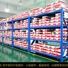 轻型/中型仓储货架、重型仓储货架、横梁式货架