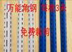 鄭州貨架廠萬能角鋼批發廠家位于鄭州四環機建市場東43號