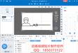 制作宣传视频的软件哪个好有什么好用的微信推广视频制作工具万彩动画大师