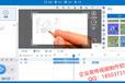 哪个做在线产品宣传片的软件专业做公司宣传片比较专业的软件万彩动画大师