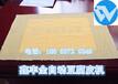 供应天津新型全自动豆腐皮机曲阜鑫丰食品机械厂家直销质量好价格低