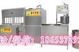 供应临沂智能豆芽机,大型豆芽机设备鑫丰豆芽机