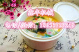 南京鑫丰xf-100全自动豆腐机彩色豆腐机一机多用质量好