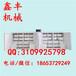 河北唐山大型豆芽机价格自动豆芽机厂家免费培训技术