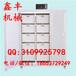 安徽黄山豆芽机厂家直销家用自动生豆芽机多功能腐竹机