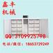 江苏盐城豆芽机设备不锈钢全自动豆芽机技术包教包会
