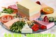 花生全自动豆腐机花生豆腐设备花生豆腐机生产厂家