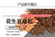 莆田小型家用花生豆腐机械设备厂家直销