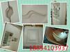重庆板式家具生产软件生产线