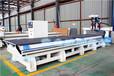 濟南做數控開料機最好的廠家有哪些,板式家具生產線