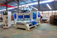麗水市板式家具數控開料機,板式家具生產線