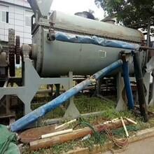 二手槳葉干燥機哪家好圖片