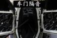 宝马X5无损音响套装重庆渝大昌汽车音响改装
