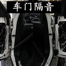 宝马X5无损音响套装重庆渝大昌汽车音响改装图片