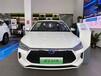 東莞比亞迪e2/e3/秦EV,純電動個人戶網約車,免費辦理營運證