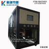 注塑冷水机设计生产厂家电镀塑胶厂非标定制水冷冷水机